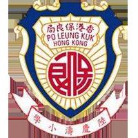 保良局陸慶濤