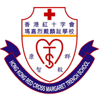 香港紅十字會瑪嘉烈戴麟趾學校